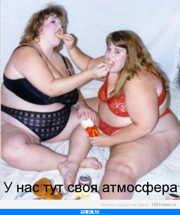 Толстушки анал @ 1 XXX TV