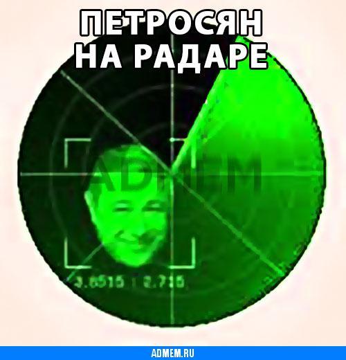 Ещё мемы