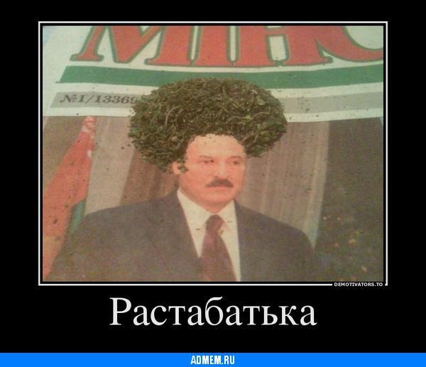 Яна лукашенко porno 19 фотография