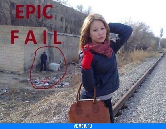 Палево фото мемы тп эпик фейл