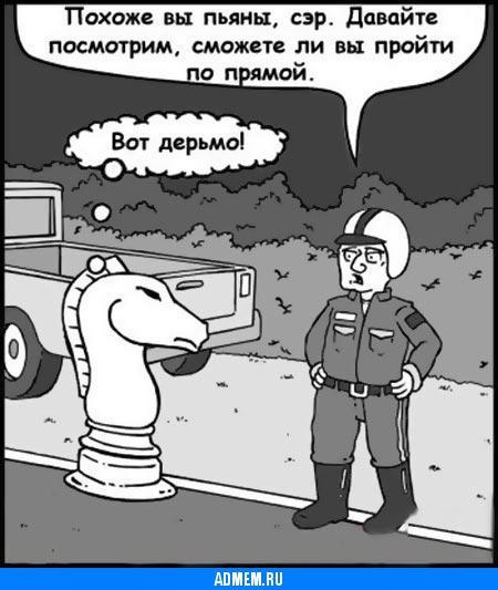 Комиксы смешные картинки