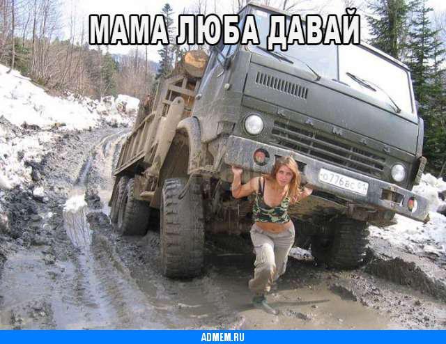 http://admem.ru/content/images/1376994722.jpg