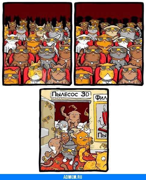 Комиксы котэ смешные картинки 3d