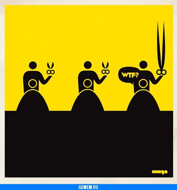 Wtf смешные картинки