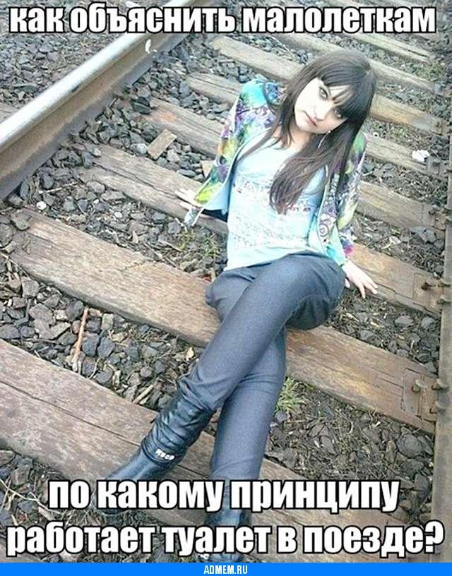 blyadi-na-moskovskoy