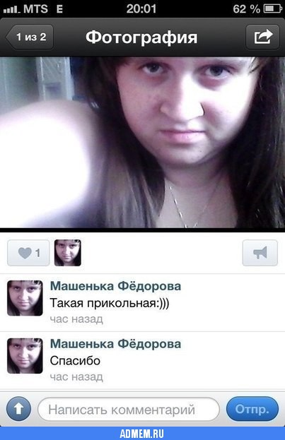 samiy-seks-simvol-muzhchina