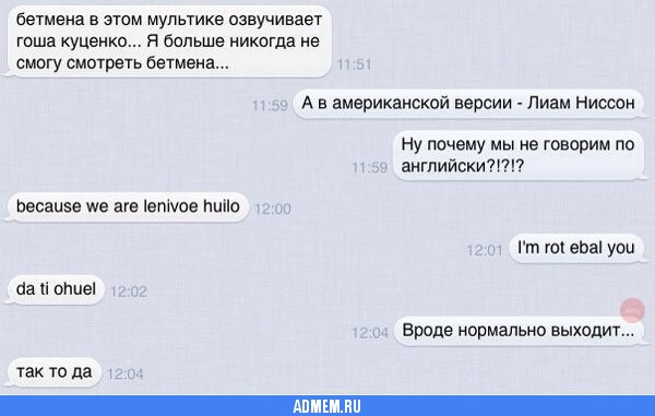 Переводом на сайт американский руский знакомств с