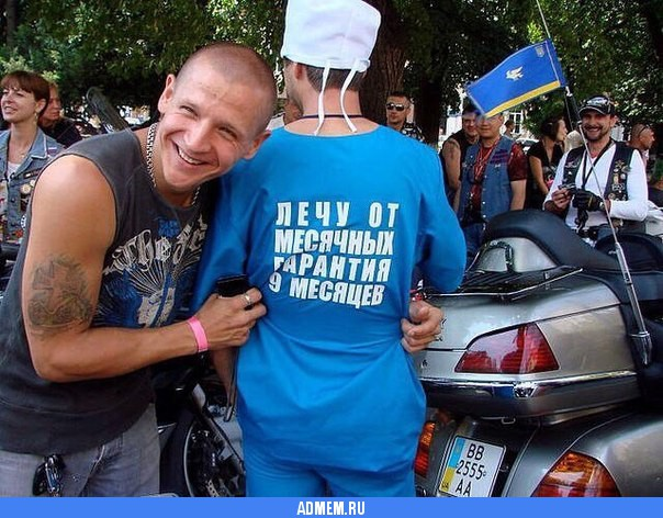 Врачи прикольные футболки сарказм