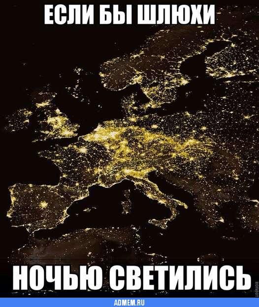 Светились если в бы шлюхи новосибирске ночью