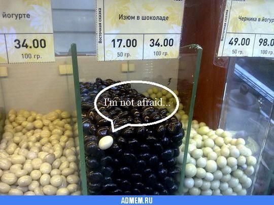 Конфеты Орешки в шоколаде Эминем Расистские шутки