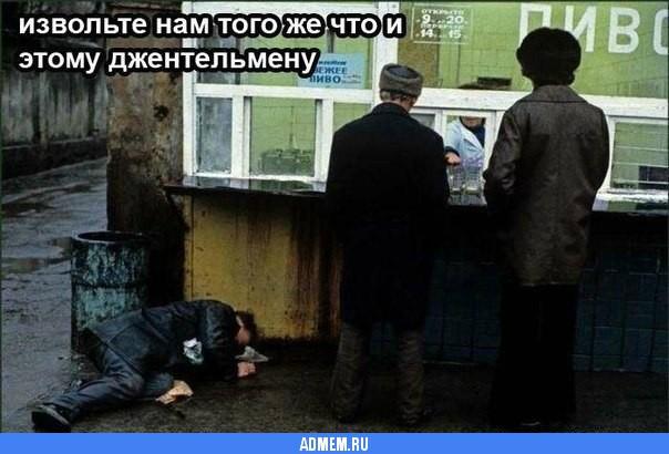 Пугало, Соседи, Алконавты   Мемы   410x604
