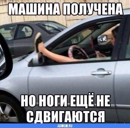 дрифт машины фото