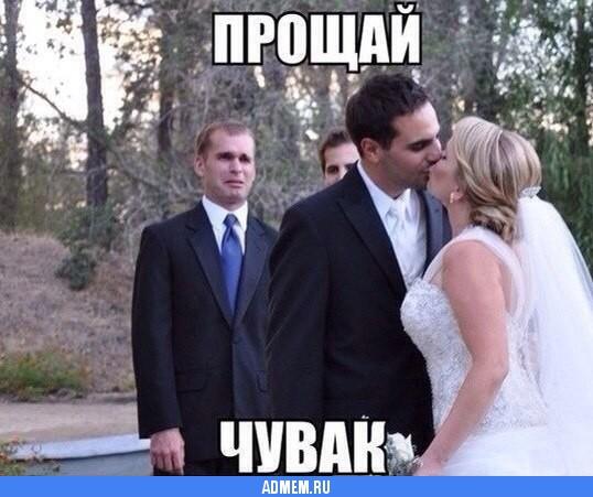 Когда Лучше Женится После Знакомства