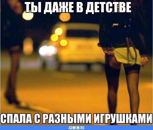 prostitutka-v-goroda-v-kazahstana