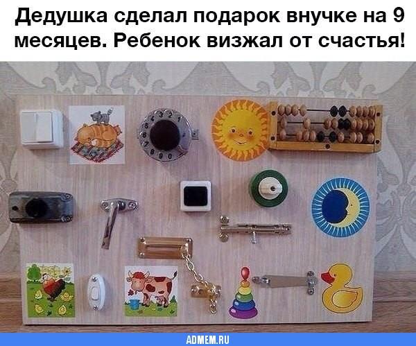 Игрушки своими руками из подручных материалов фото