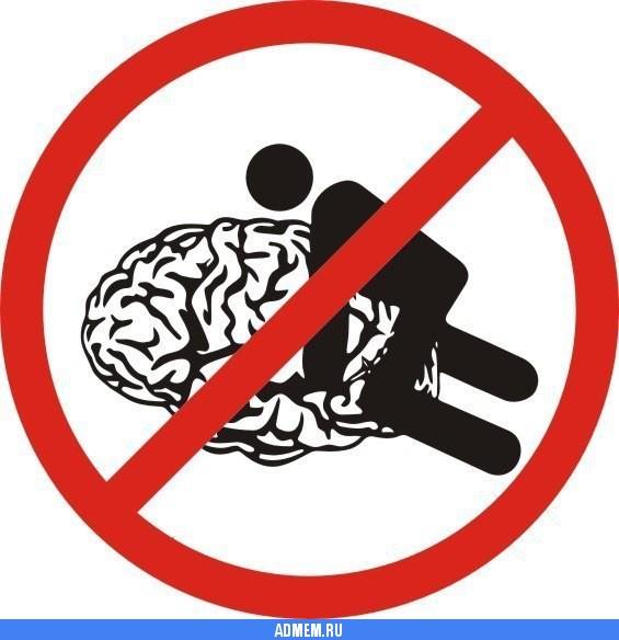 kto-tam-ebala-mne-mozgi