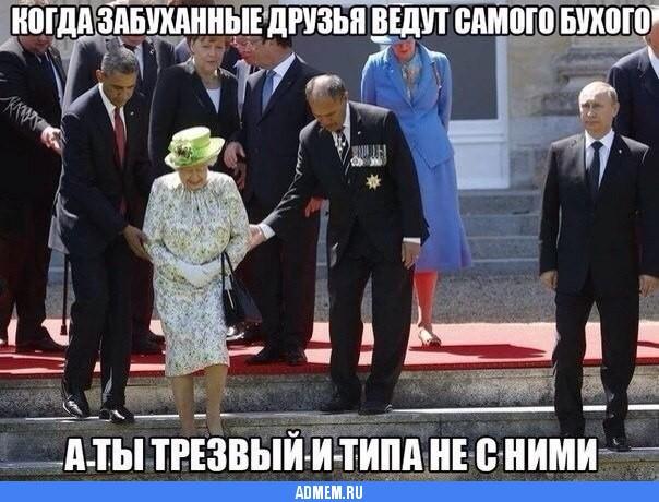 Путин барак обама из жизни