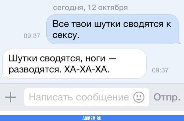 porno-ozabochennaya-mat