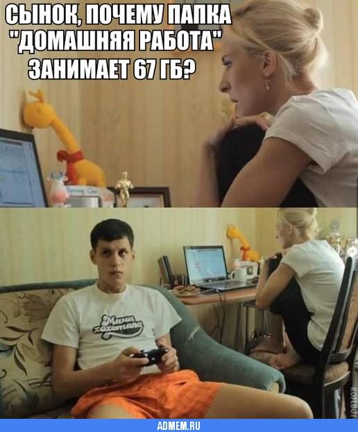Порно с мемом
