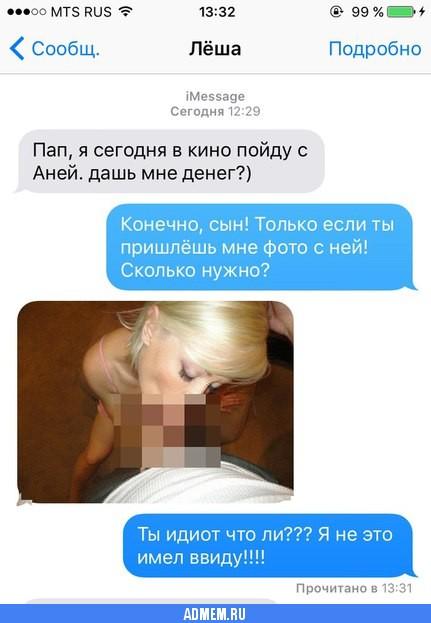 foto-dlya-fetishista
