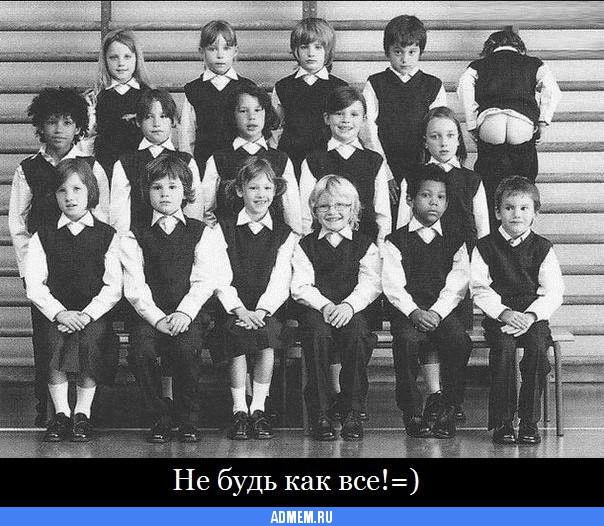 Прикол картинки для одноклассников