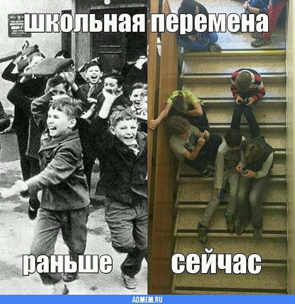 вид картинки сравнения раньше и сейчас картинки