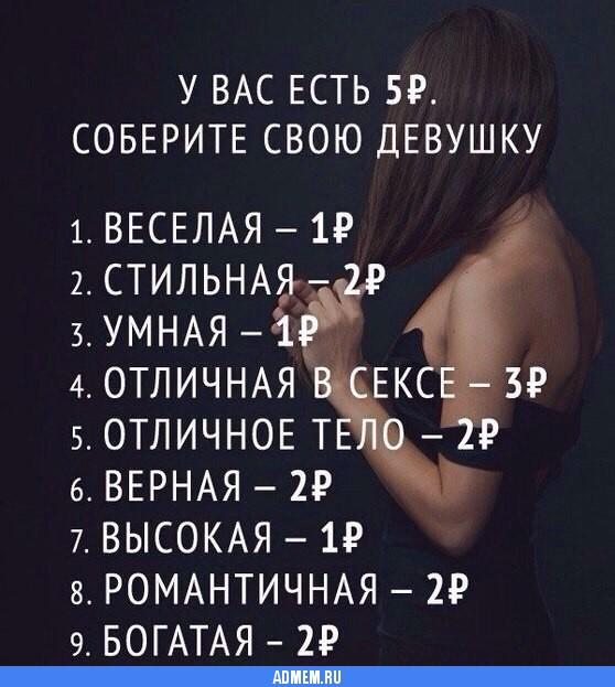 test-dlya-parney-o-sekse-kuni-dlya-aziatki
